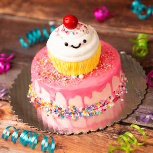 Cute Cupcake Stack- West Carrollton, September 28th